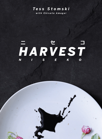 HARVEST Niseko Cook Book Cover